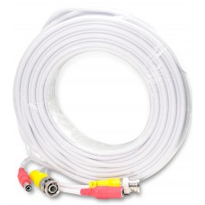 EV-C050VP 50 Feet White Cable CCTV Security Camera Power Video Cable - Read-Made Cable
